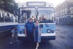 «Синий троллейбус»